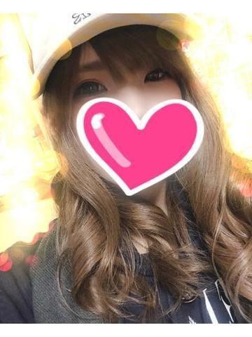 「あやかです?」01/03(金) 16:55   あやかの写メ・風俗動画