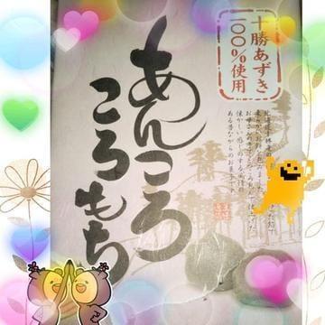 「まったりヾ(´ー`)ノ」01/03(金) 21:18   大原の写メ・風俗動画
