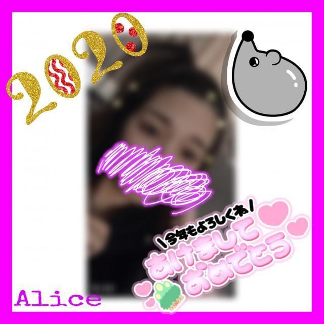 ありす「HAPPY  NEW  YEAR!」01/04(土) 01:42 | ありすの写メ・風俗動画