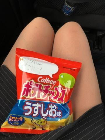 「お礼☆」01/04(土) 21:52 | 佐藤ゆきの写メ・風俗動画