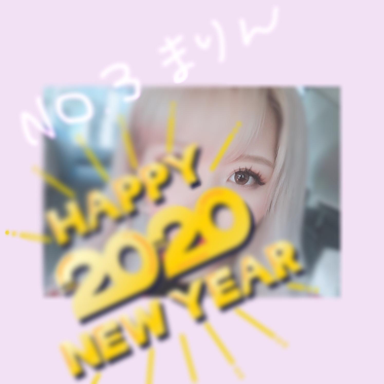 まりん「あけましておめでとうございます!!」01/05(日) 07:24 | まりんの写メ・風俗動画