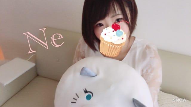ネネ「知らんかった(°_°)」07/28(金) 09:00 | ネネの写メ・風俗動画