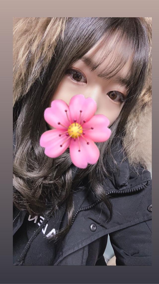 「ありがとー!」01/06(月) 17:34 | ちかの写メ・風俗動画