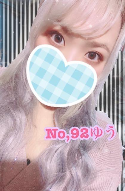 「先週は♥︎∗*゚」01/06(月) 18:40 | ゆうの写メ・風俗動画