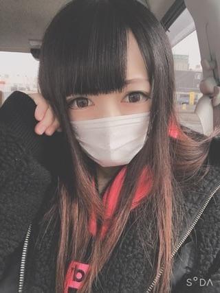 「□♡ありすのNEWS▽○」01/07(火) 09:23 | ありす☆ありめろ~♪看板娘の写メ・風俗動画