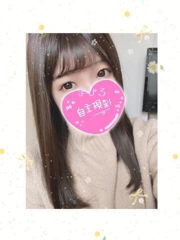 「おはよう?」01/07(火) 10:18   まひろの写メ・風俗動画
