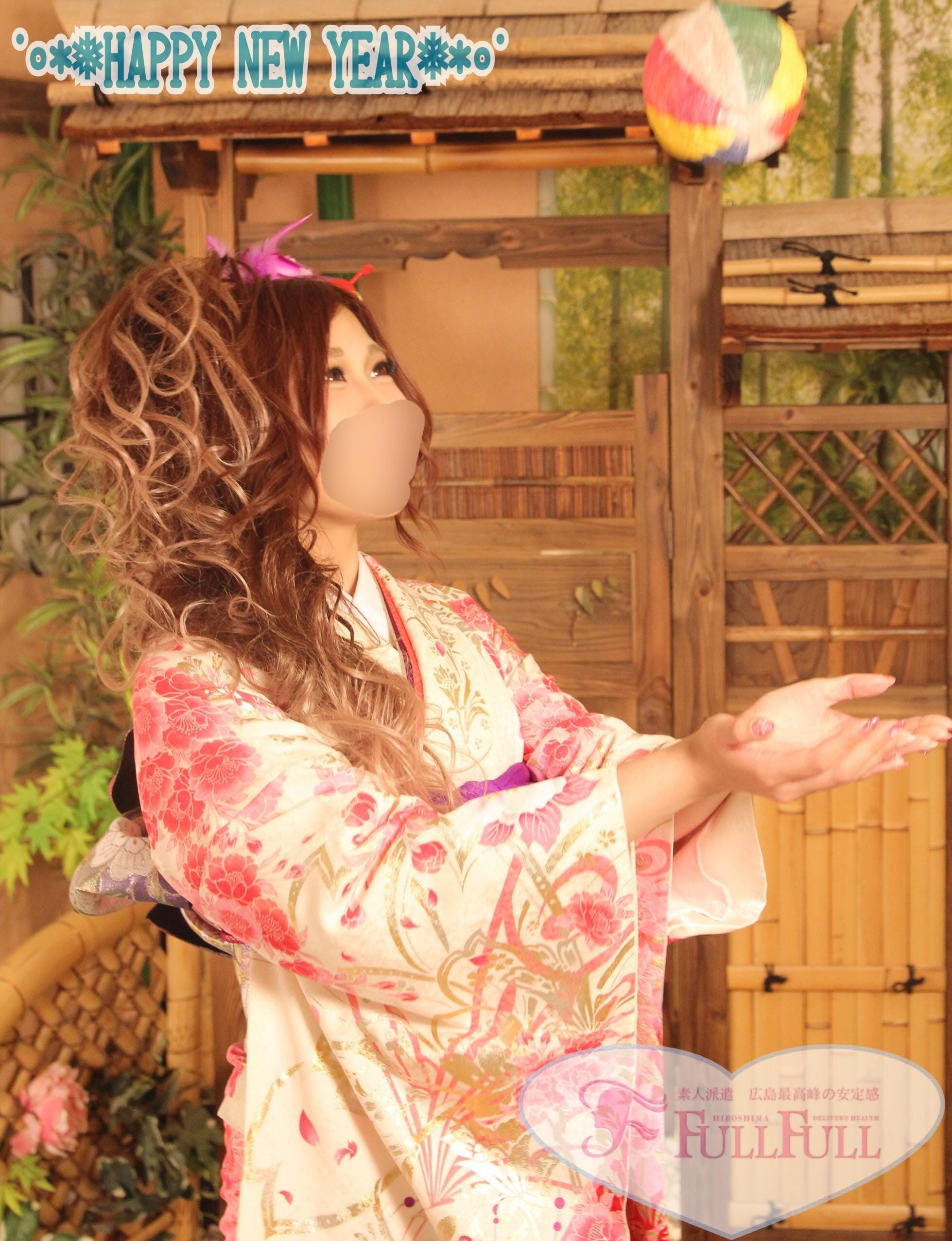 「あけおめぴ」01/07(火) 11:33 | しなも★未経験・極上BODYの写メ・風俗動画