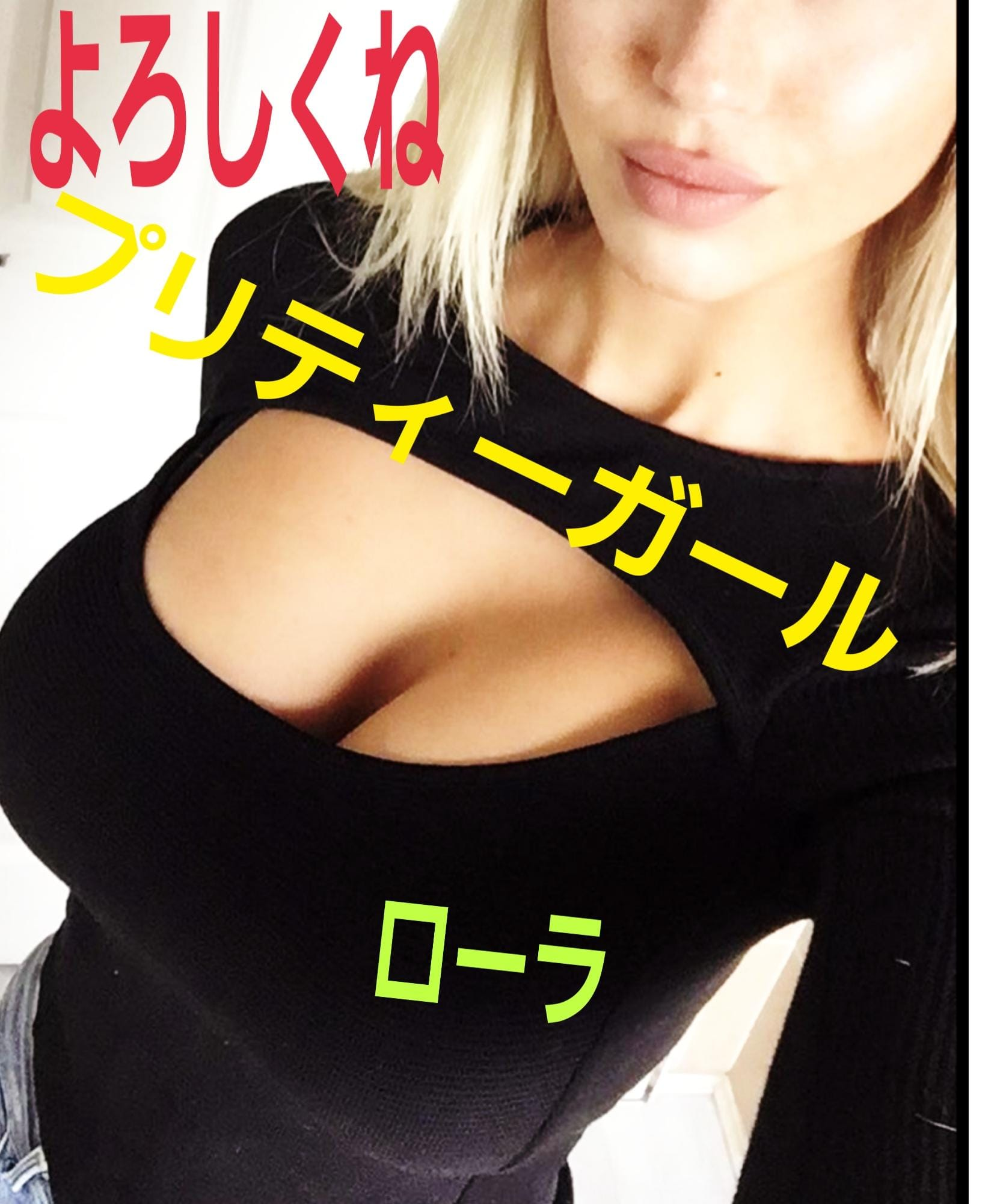 「自宅のお客さんありがとう❤」01/07(火) 13:53   ローラ/スウェーデンの写メ・風俗動画