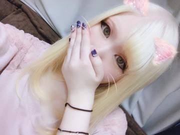 「出勤★」01/07(火) 17:03 | ろーさ★美少女Eカップの写メ・風俗動画