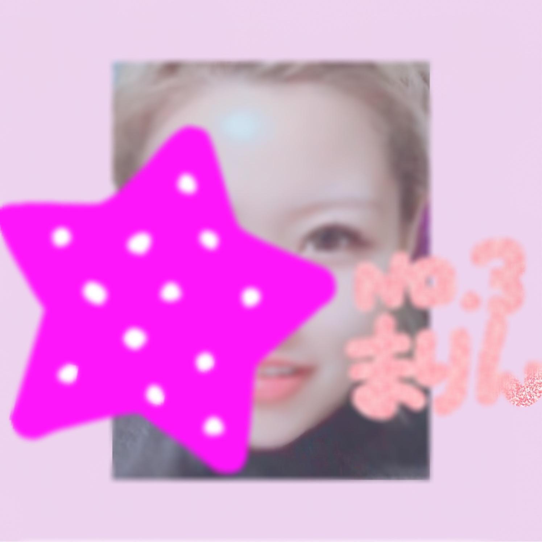 まりん「こんばんわ」01/07(火) 22:46 | まりんの写メ・風俗動画