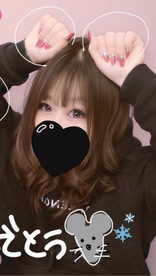 「なななんと!!」01/08(水) 12:38 | ちかの写メ・風俗動画