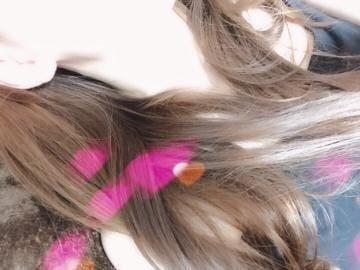 「今日もお誘いありがとう!」01/08(水) 18:22 | のぞみ奥様の写メ・風俗動画