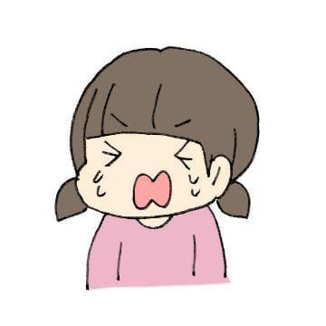 「?早退?」01/08(水) 20:01 | まおの写メ・風俗動画