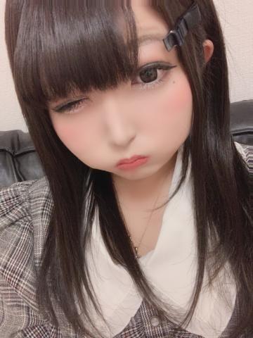 「急遽っ!」01/09(木) 03:10 | みるくの写メ・風俗動画