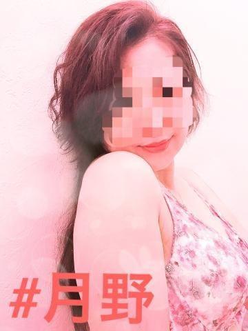 「「こんにちは♪」」01/10(金) 15:10 | 月野 痴女は変態が好物♡の写メ・風俗動画