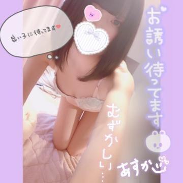 「むつかしい?」01/11(土) 10:35   あすかの写メ・風俗動画