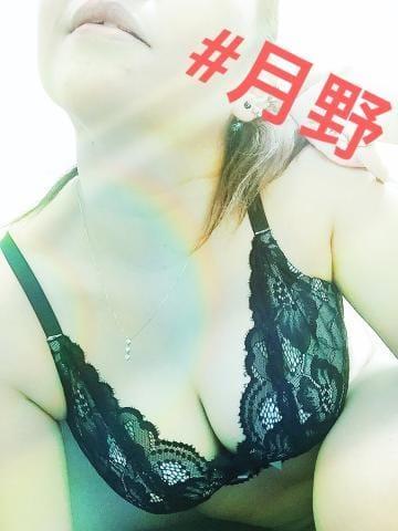「[お題]from:あがり症さん」01/11(土) 18:21 | 月野 痴女は変態が好物♡の写メ・風俗動画