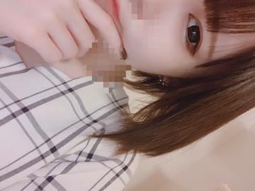 「お疲れさまでした♪」01/12(日) 04:01 | まいの写メ・風俗動画