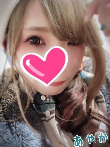 「あやかです?」01/12(日) 22:14   あやかの写メ・風俗動画