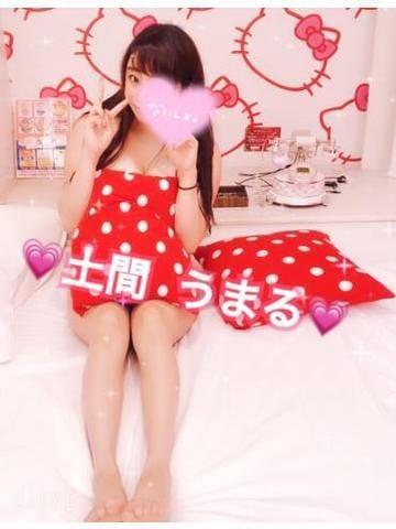 「うまる御礼????5じまで!」01/13(月) 01:50 | 土間うまるの写メ・風俗動画