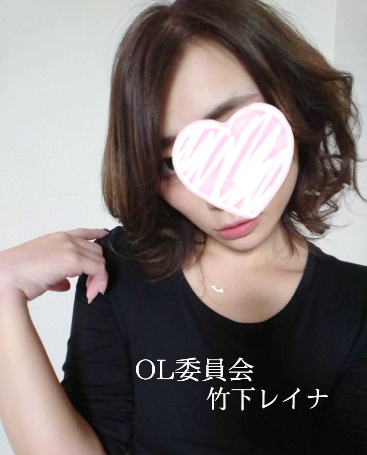 「おはょ(´・ω・`)」01/13(月) 07:16 | 竹下レイナの写メ・風俗動画