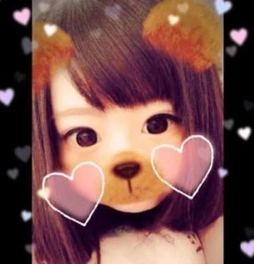 「あしたから」07/30(日) 17:08 | MOKO(もこ)の写メ・風俗動画