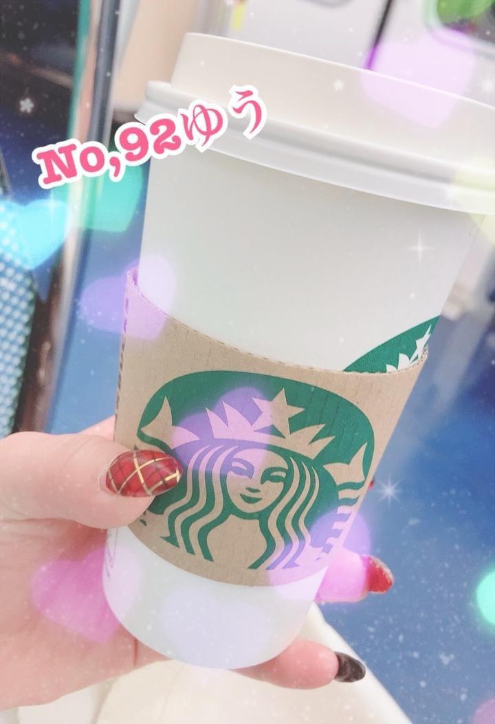 「これから(*'∀'人)♥*+」01/13(月) 11:07 | ゆうの写メ・風俗動画