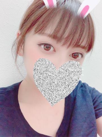 「15時から?」01/13(月) 13:30   ゆのの写メ・風俗動画