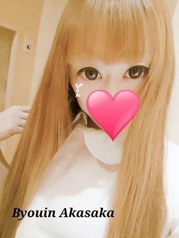 「出勤〜♪*゚」01/13(月) 16:16 | 赤坂の写メ・風俗動画
