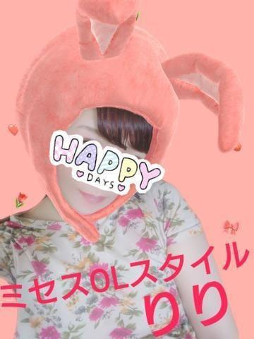 「りりです❣️」01/13(月) 16:17   りりの写メ・風俗動画