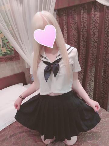 「ありがとう??」01/13(月) 18:40 | ろーさ★美少女Eカップの写メ・風俗動画