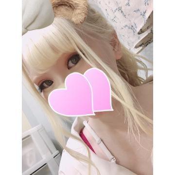 「待機?」01/13(月) 23:30 | ろーさ★美少女Eカップの写メ・風俗動画