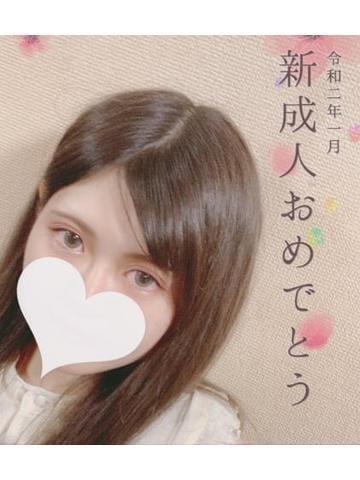 「感謝?まだまだいるよ?」01/14(火) 00:38 | 成宮めるの写メ・風俗動画