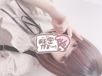 「終わりました♡」01/14(火) 04:15 | まいの写メ・風俗動画