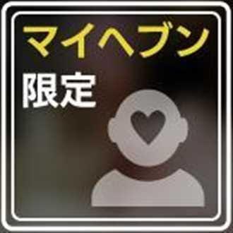 「[むいちゃった♥️(会員限定写メ日記)]:フォトギャラリー」01/14(火) 07:44 | みかの写メ・風俗動画