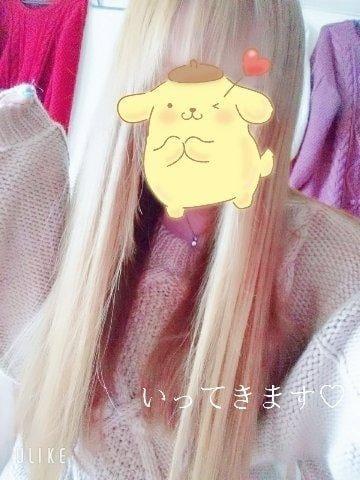 「るんるん〜♪*゚」01/14(火) 13:47 | 赤坂の写メ・風俗動画