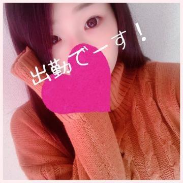 「元気に!」01/14(火) 16:45 | なのかの写メ・風俗動画