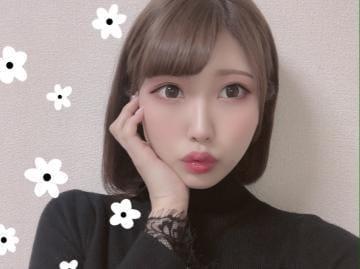 「出勤・:*+.?」01/14(火) 16:47   かづきの写メ・風俗動画