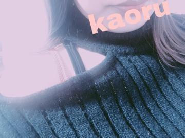 「お誘いまってます*」01/14(火) 19:41   かおるの写メ・風俗動画