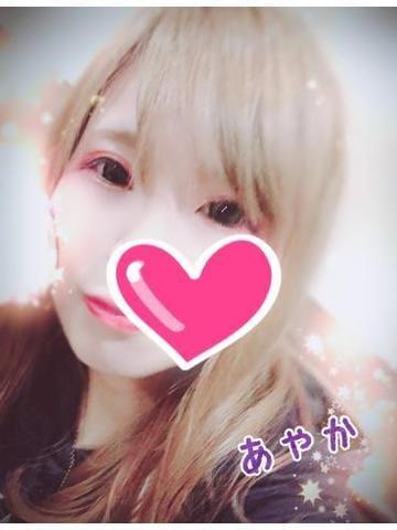 「あやかです」01/14(火) 20:22   あやかの写メ・風俗動画