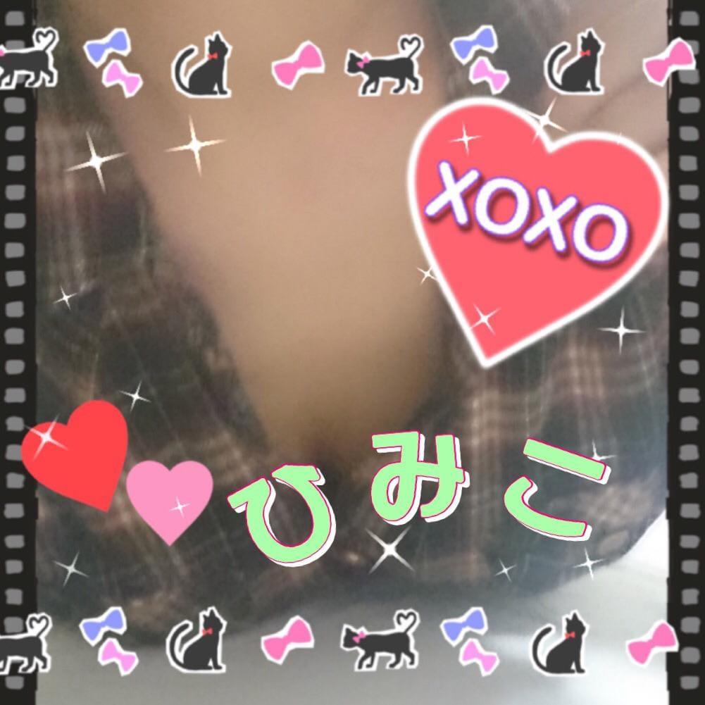 「待機になりました~♡」01/14(火) 20:36 | ひみこの写メ・風俗動画