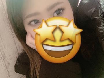 「お礼*」01/15(水) 00:56   かおるの写メ・風俗動画