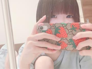 「仲良くしてくれたUさん」01/15(水) 04:44 | まいの写メ・風俗動画