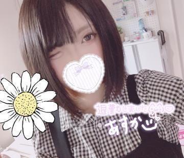 「おはよー」01/15(水) 08:00   あすかの写メ・風俗動画