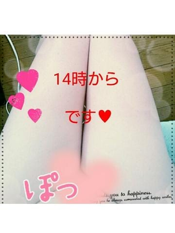 友崎 ゆきこ「[お題]from:焼酎は麦さん」07/31(月) 10:07 | 友崎 ゆきこの写メ・風俗動画
