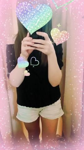 あゆ「お店ついたよ」07/31(月) 11:14 | あゆの写メ・風俗動画
