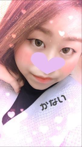 「待機中( *? ??*)」01/15(水) 15:45 | かないの写メ・風俗動画