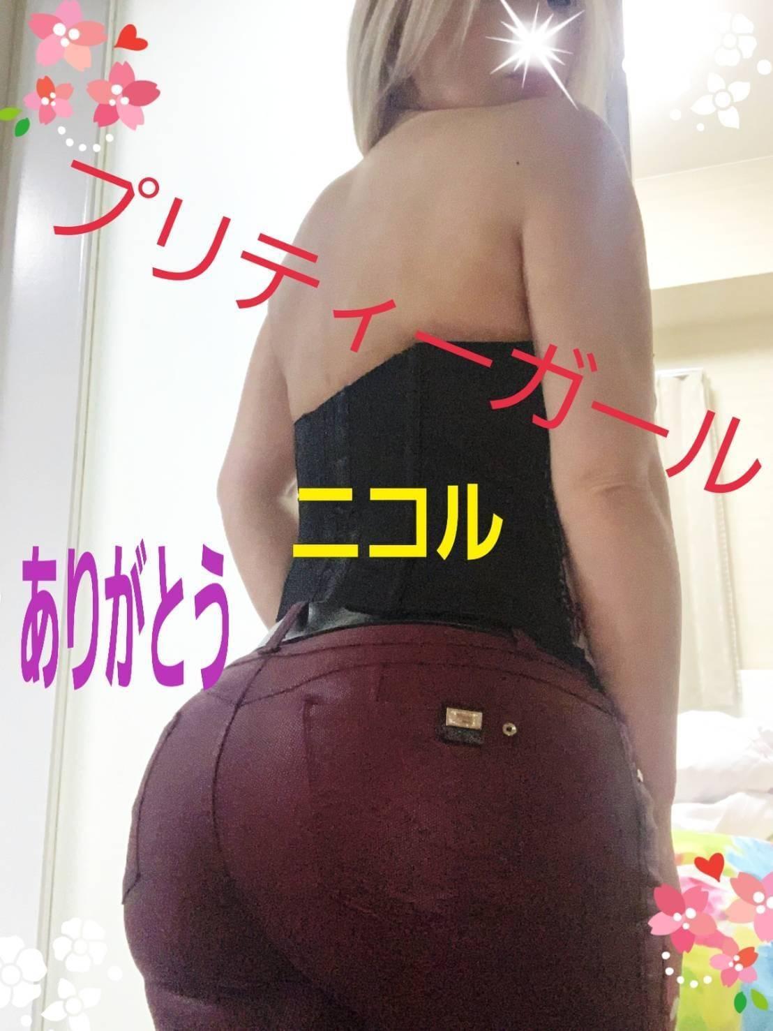 「日本語うまいよだってだってだって」01/15(水) 18:03   ニコル/スペインの写メ・風俗動画
