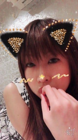 「お礼!!」07/31(月) 13:30 | キカタンの写メ・風俗動画