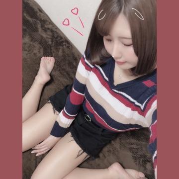 「??お礼??」01/15(水) 19:57   かづきの写メ・風俗動画